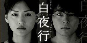Higashino Keigo, Higashino Keigo – Hiện tượng độc đáo của văn học trinh thám