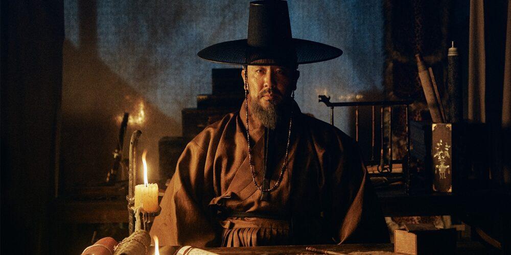 Jo hak joo thuoc tuyen nhan vat phan dien khong he don gian e1613922389828 - Kingdom: Cuộc chiến tranh quyền giữa một thời đại đầy xác sống