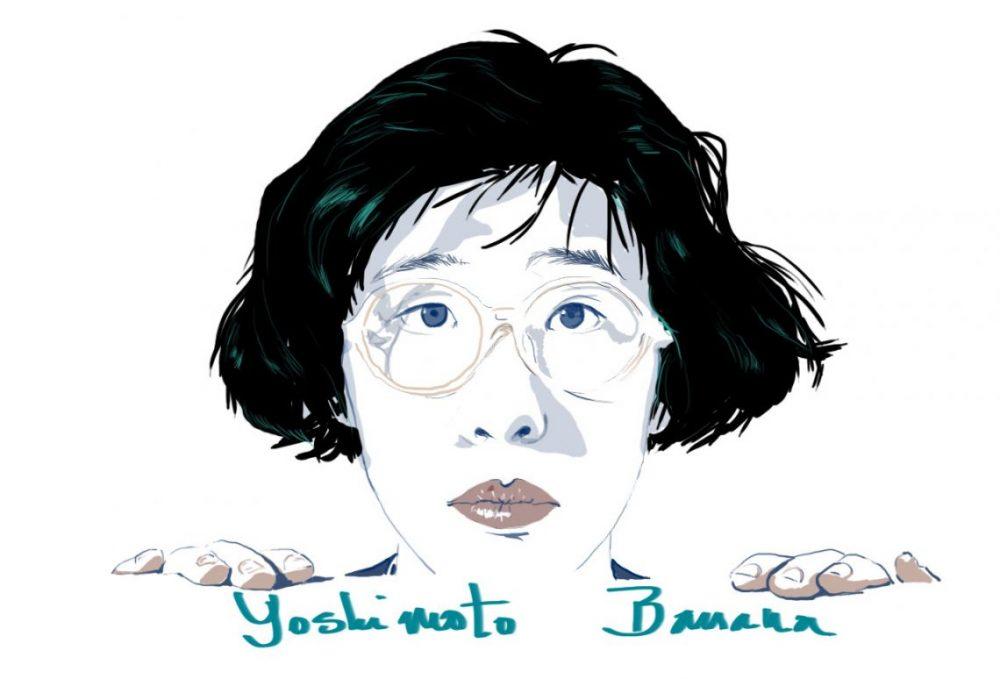 Banana Yoshimoto, Banana Yoshimoto: Người mang một màu sắc mới đến văn học Nhật Bản