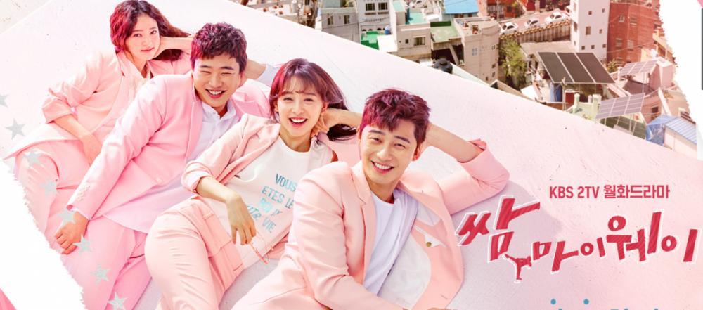 thanh xuân vật vã, Thanh xuân vật vã: Làn gió mới của dòng phim thanh xuân Hàn Quốc