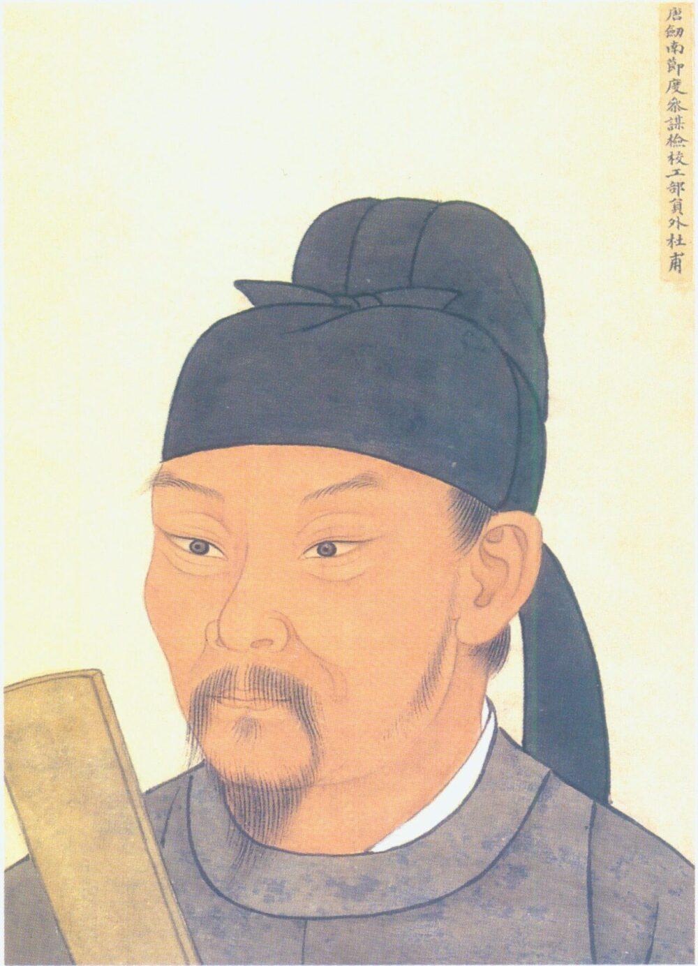 do phu e1609517019629 - Đỗ Phủ: Ánh trăng sáng muôn thuở của thơ ca Trung Hoa