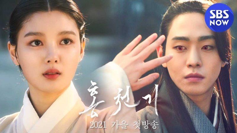 """ahn hyo seop hinh anh 24 e1625217743460 - Ahn Hyo Seop: Hành trình """"cá chép hóa rồng"""" của nam diễn viên đa tài"""